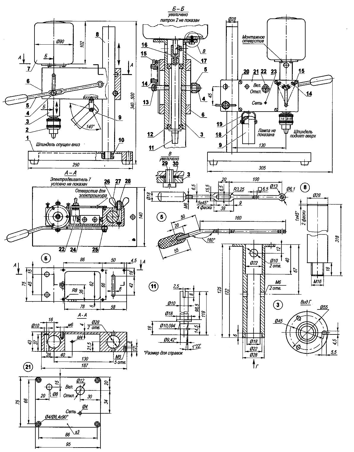 Сверлильный станок своими руками чертеж